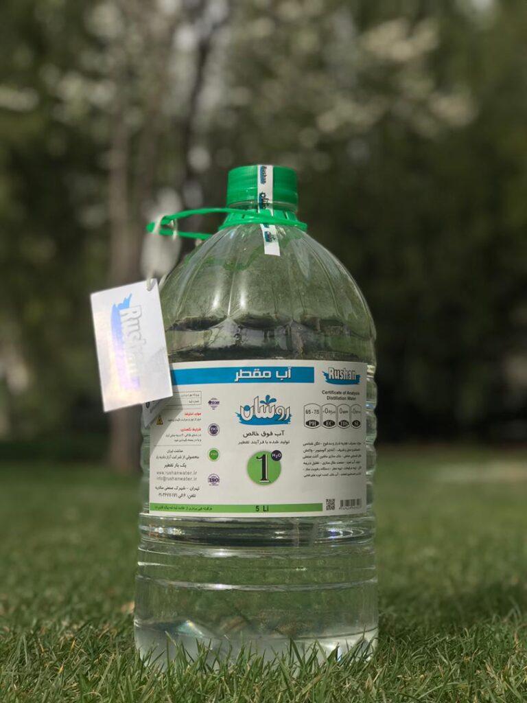 آب مقطر قلیایی